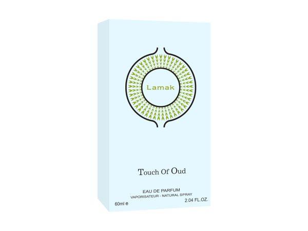Lamak by touchofoud box